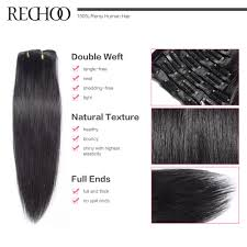 human hair clip in extensions aliexpress buy rechoo non remy 200 gram 10 pieces