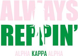alpha design always reppin aka flowy tank top alpha kappa alpha
