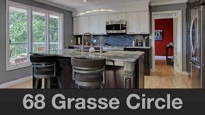 68 grasse circle fredericton the drisdelle team youtube