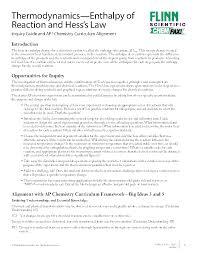 reaction enthalpy u0026 hess u0027s law inquiry guide u0026 ap chemistry