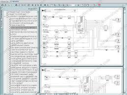 honda trx 300 wiring diagram honda trx 300 wiring diagram