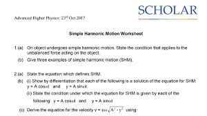 worksheet simple harmonic motion worksheet scholar on twitter studying ah physics try the questions in our