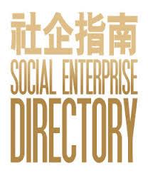 si e social hsbc social enterprises find social enterprise