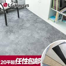 buy commercial grade pvc plastic flooring vinyl flooring sheet