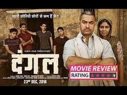 new bollywood movies download in hd 1080 p youtube