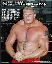 tatto design brock lesnar tattoos