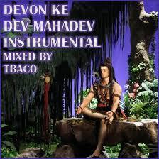 download mp3 instrumental barat download devon ke dev mahadev instrumental mp3 ringtones 2864088