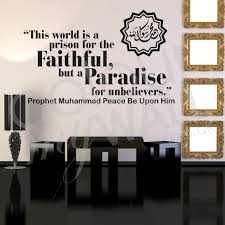 Sayings About Home by The Faithful Quote Prophet Muhammad