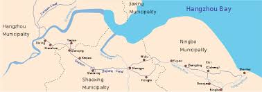 Canap茅 Lit D Appoint 700px Eastern Zhejiang Canal En Svg Png