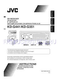 nissan sentra wiring diagram jvc kd r300 wiring harness diagram wiring diagrams database