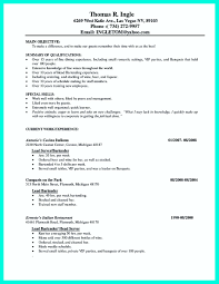 Server Job Description Resume Sample