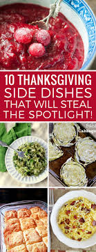 easy thanksgiving side dish recipes your guests will want more of