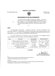 andhra university examination computerisation system