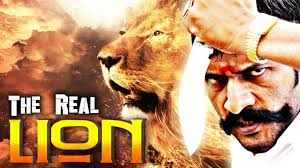 film hindi lion the real lion 2017 latest south indian full hindi dubbed movie