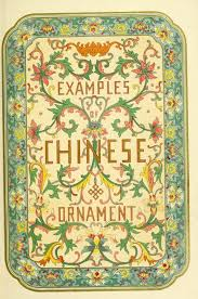 exles of ornament 1867 the domain review