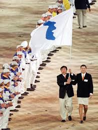 Flag Of South Korea North And South Korea U0027s Joint Olympic Uniforms A Superficial