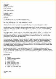 100 resume for secretary job sample cover letter for hotel