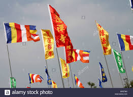 China Flags Chinese Flags At The Po Lin Monastery On Lantau Island In Hong