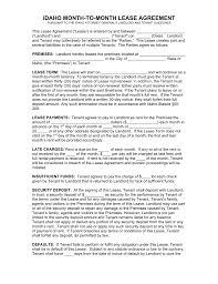 rental application in pdf