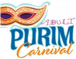 purim picture purim carnival temple sinai