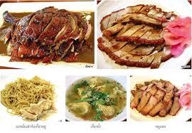 duck in cuisine ป นโตเถาเล ก โกลเด นด ก golden duck เป ดย างอร อยถ กใจเหม อนได ทอง