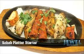 cuisine a la korai kebab picture of the restaurant contemporary indian