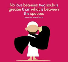 marriage quotes quran 96 best islamic inspirational quotes images on islamic