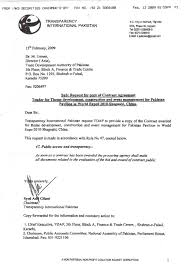 Letter Of Intent Finance by Scan1 Jpg
