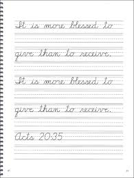 handwriting worksheets for first grade worksheets