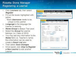 smart class online register rosetta manager v3 online july rosetta manager getting