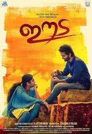 Award Winning B by National Award Winning Editor Ajithkumar Turns Director With U0027eeda