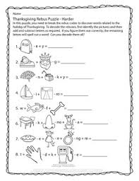 thanksgiving rebus puzzles harder free to print and play