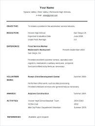 sample college student resume with no work experience college student resume template microsoft word resume templates