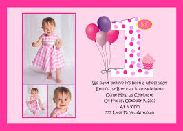 Sample Of 1st Birthday Invitation Card First Birthday Pink Birthday Invitation Many Designs To
