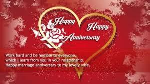 happy marriage anniversary card happy wedding marriage anniversary wishes greeting card images