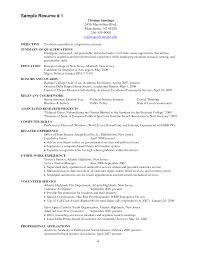 Administrative Assistant Resume Template Free Mini Essay Examples Neonatal Nursing Essays Essay On Quality