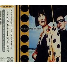 best of swing swing out the best of swing out japanese cd album