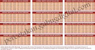 Jadwal Sholat Jogja Jadwal Waktu Sholat 2013 Yogya Dan Sekitarnya Kumpulan Link