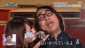 Funny Japanese Memes - japanese game show where guys are pleasured while singing