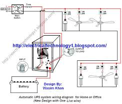 automatic ups system wiring circuit diagram for home or office new