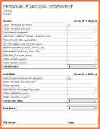 Personal Income Statement Template Excel Personal Financial Statement Template Excel Excel Finance