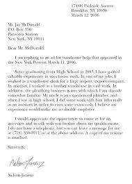 application letter voluntary job