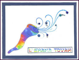l shana tovah tie dye rosh hashanah greeting by anjalicreations