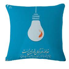 taie d oreiller pour canapé taie d oreiller pour canapé 45x45 cm décoratif coussins housse de