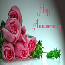 Happy Anniversary Best Wishes Messages Luxury Happy Wedding Anniversary Wishes To Couple