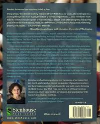 becoming the math teacher you wish you u0027d had stenhouse publishers