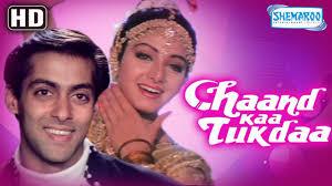 salman khan biography in hindi language chaand kaa tukdaa hd salman khan sridevi hindi full movie