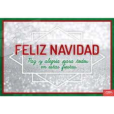 moo las posadas christmas in mexico video spanish teacher u0027s
