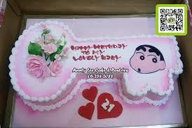birthday cake shop ipoh cake shop custom made cakes cake and pastries