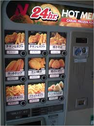 Vending Machine Inventory Spreadsheet Japanese Vending Machines Are So Awesome Gadgets And Devices
